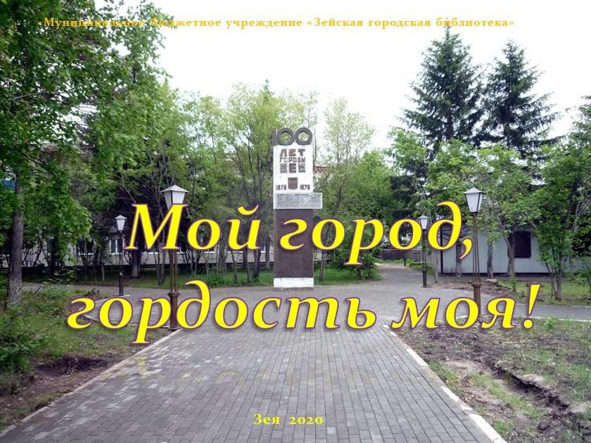 v_2020-06-09_pic01