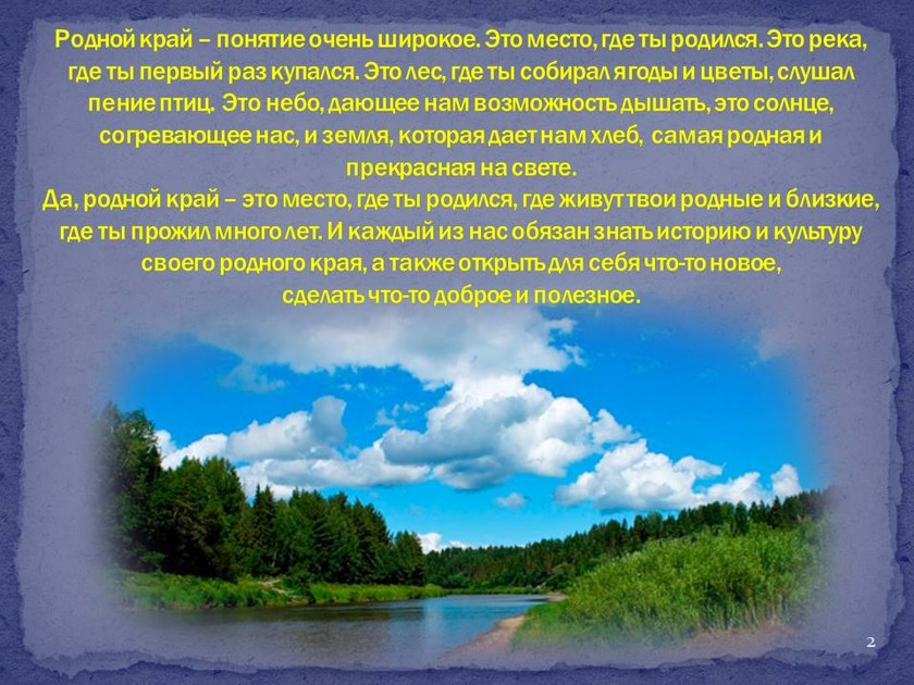 v_2020-06-09_pic02
