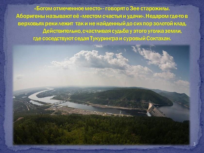 v_2020-06-09_pic03
