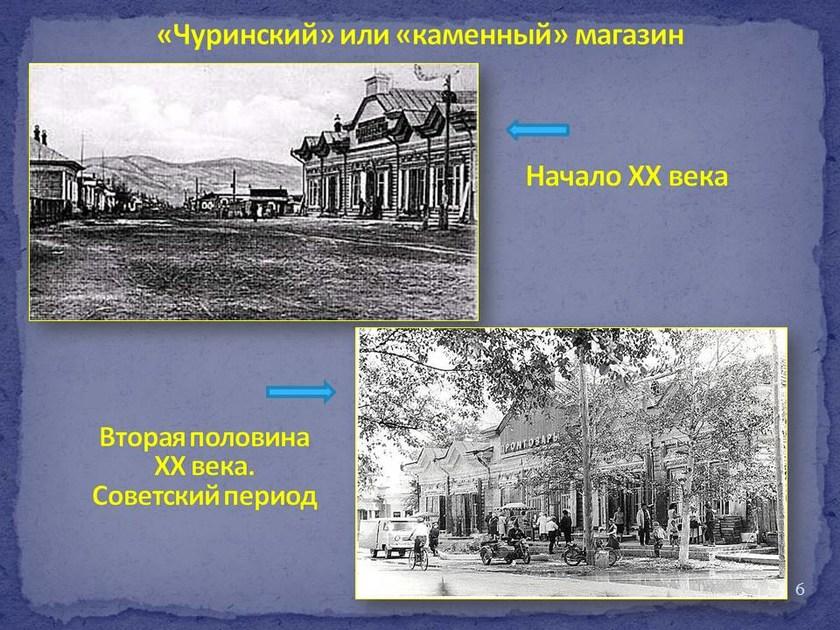 v_2020-06-09_pic06