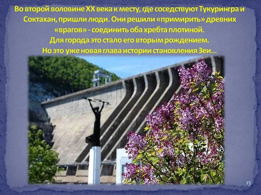 v_2020-06-09_pic15