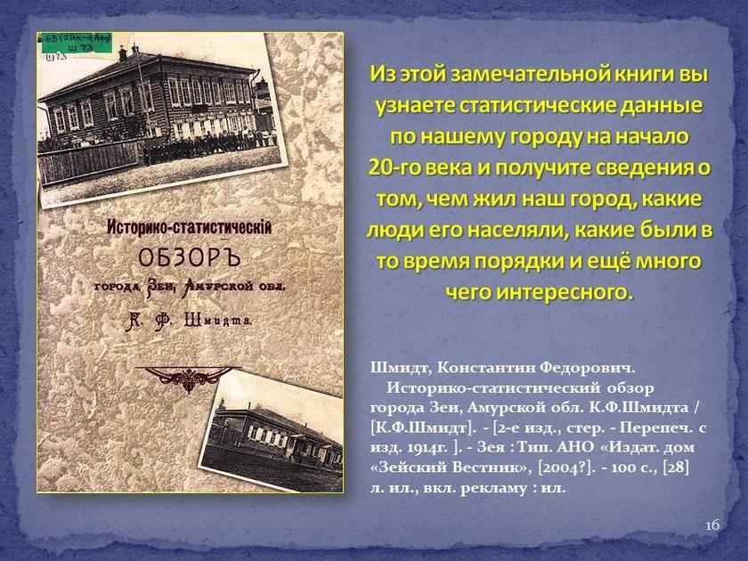 v_2020-06-09_pic16