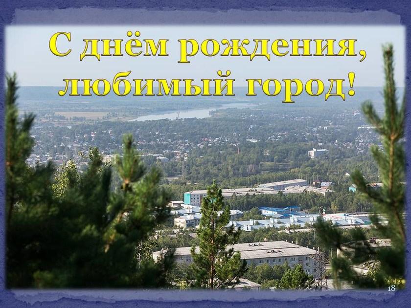 v_2020-06-09_pic18