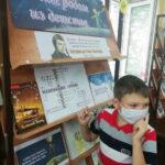 Книжная выставка Все мы родом из детства