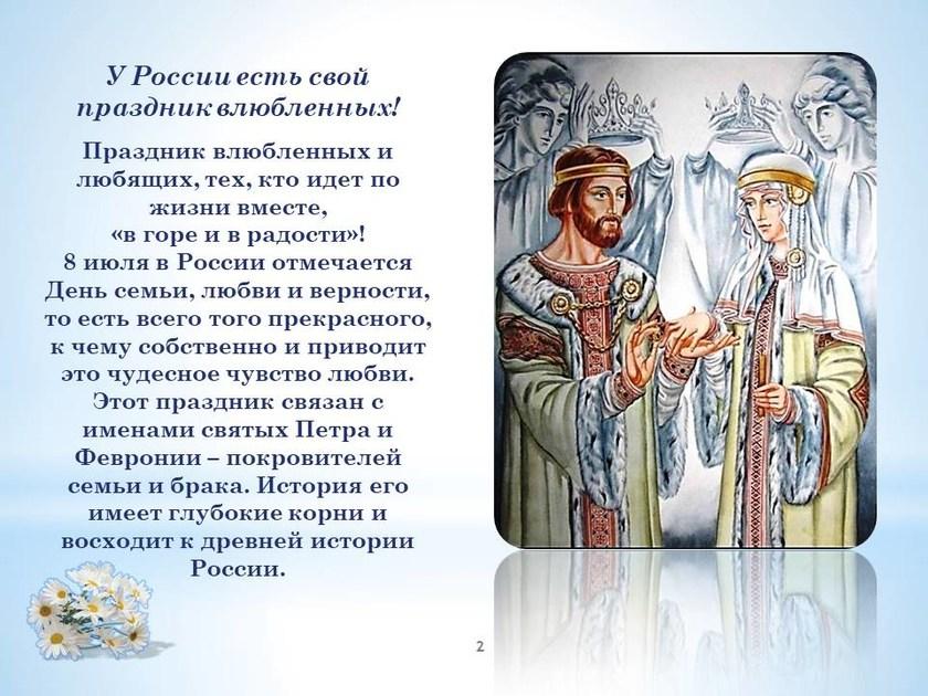 v_2020-07-10_pic01