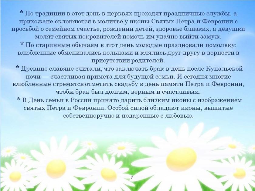 v_2020-07-10_pic06