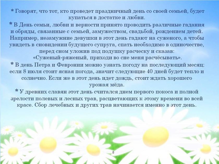 v_2020-07-10_pic07
