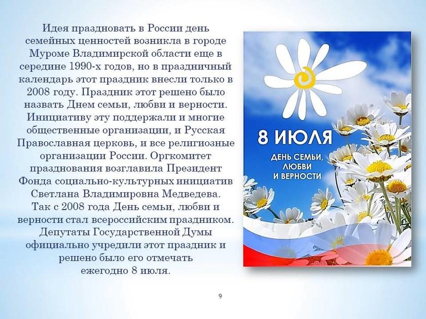 v_2020-07-10_pic08
