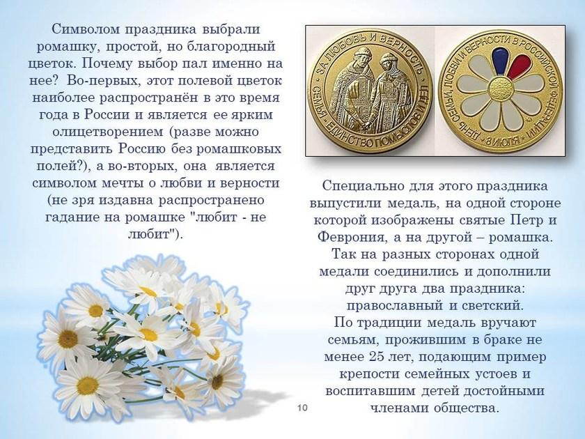 v_2020-07-10_pic09