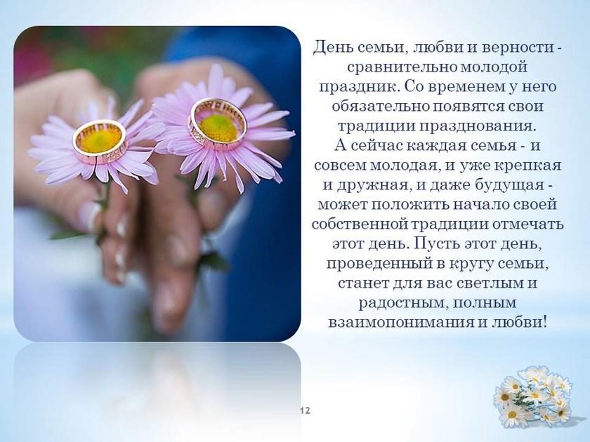 v_2020-07-10_pic11