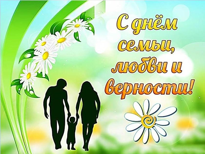 v_2020-07-10_pic14