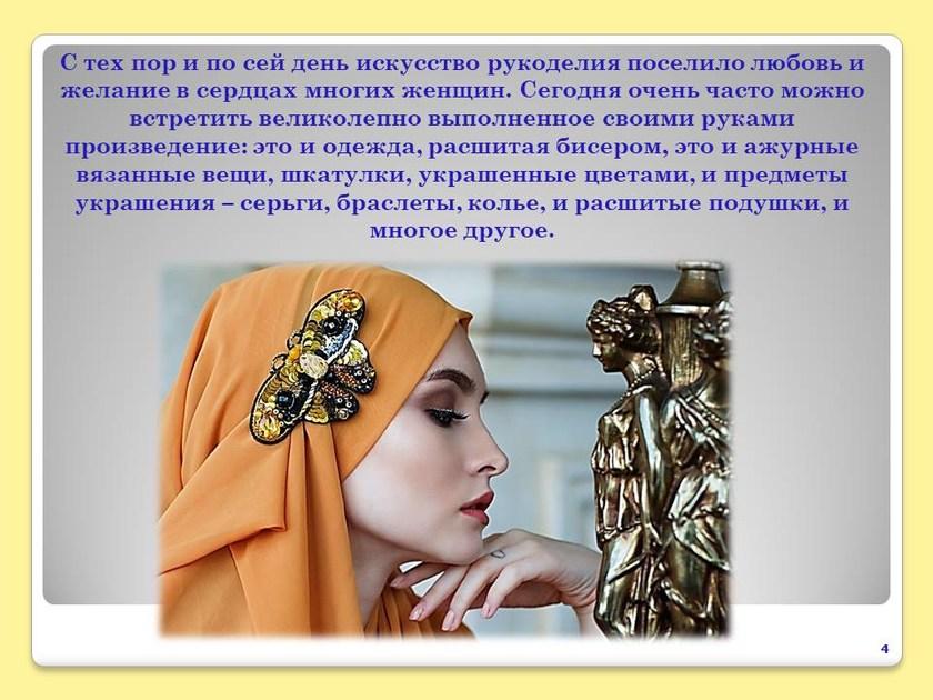 v_2020-07-11_pic03