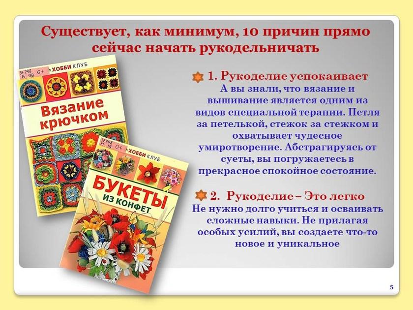 v_2020-07-11_pic04