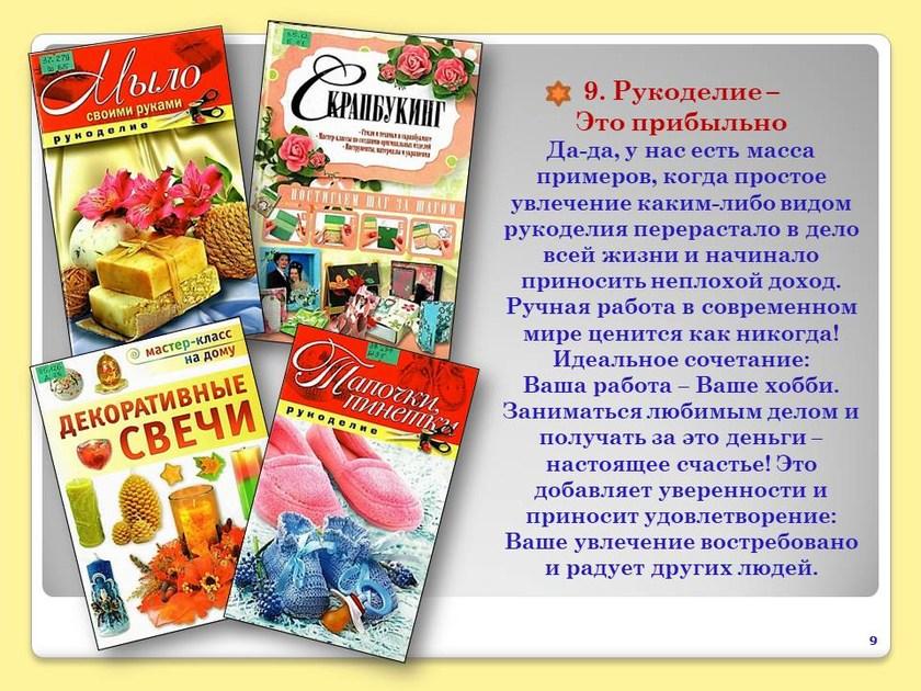 v_2020-07-11_pic08