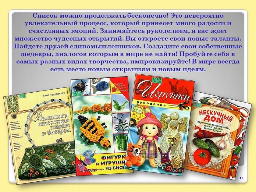 v_2020-07-11_pic10