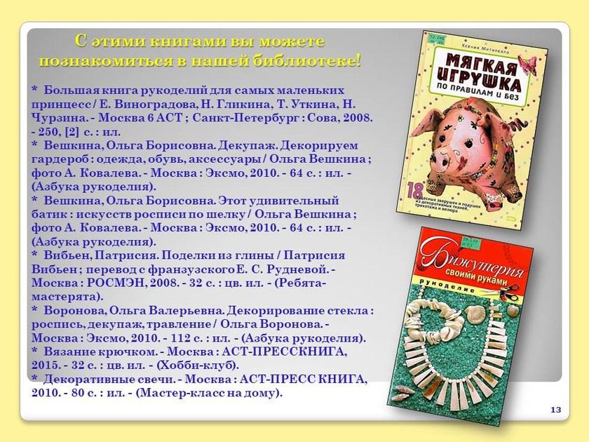 v_2020-07-11_pic12