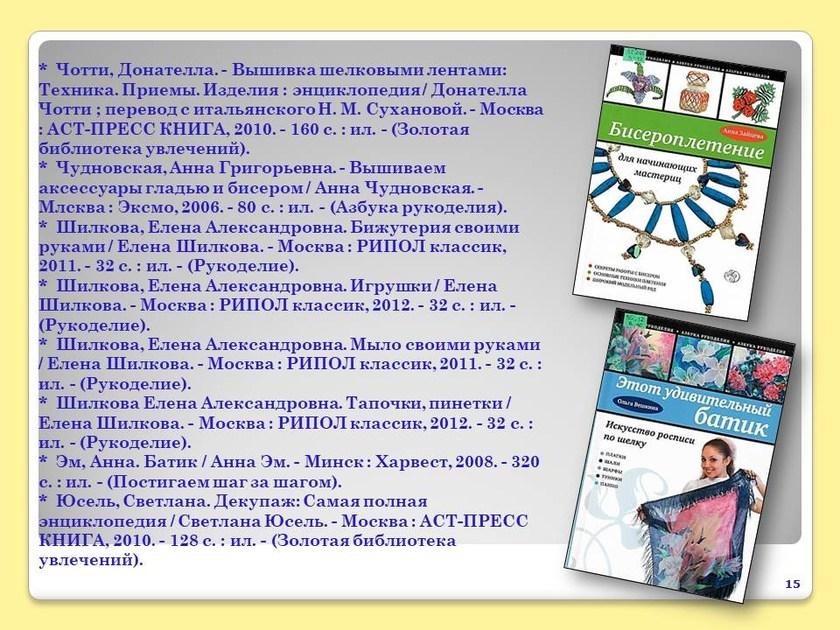 v_2020-07-11_pic14
