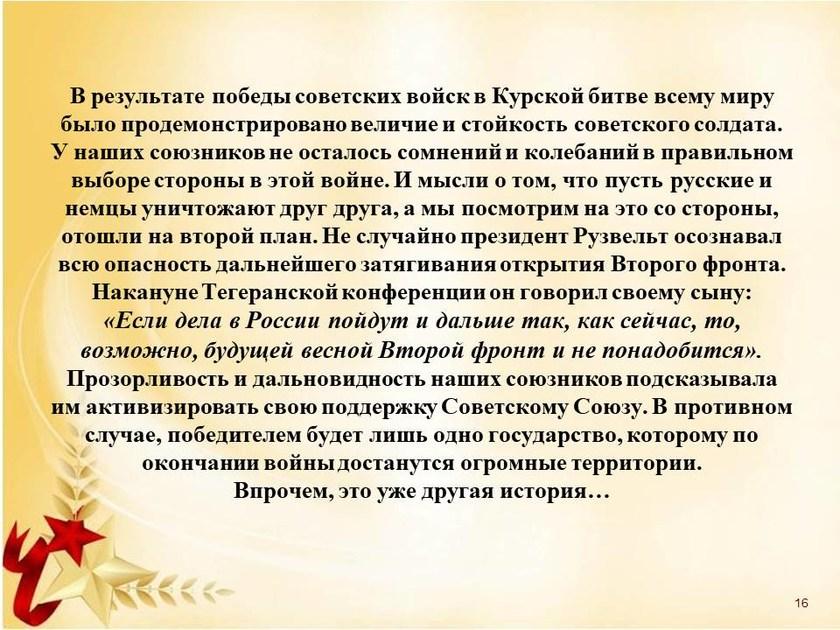 v_2020-07-30_pic16