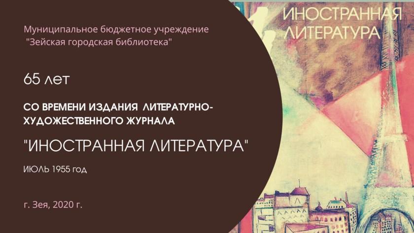 v_2020-07-30_pic30