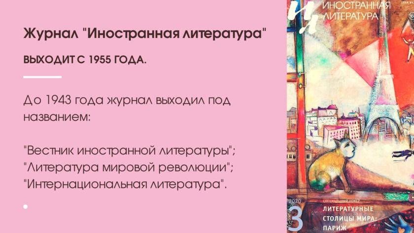 v_2020-07-30_pic31