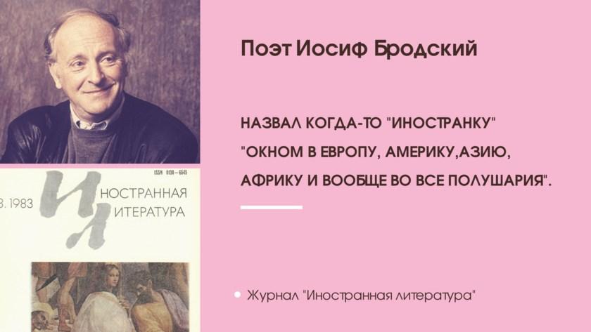 v_2020-07-30_pic33