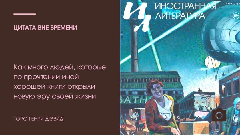 v_2020-07-30_pic38