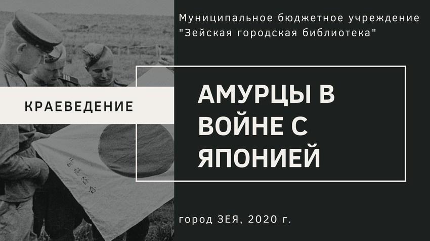 p1_2020-09-01_01