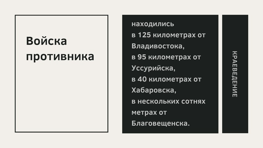 p1_2020-09-01_04