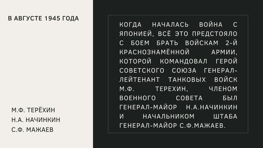 p1_2020-09-01_05