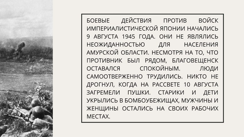 p1_2020-09-01_06