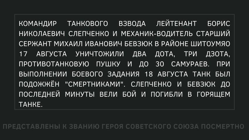 p1_2020-09-01_10