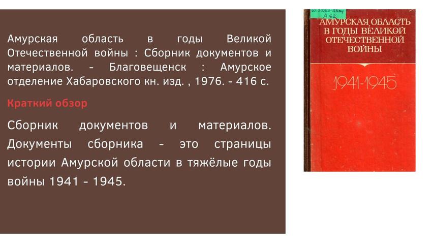 p1_2020-09-02_07