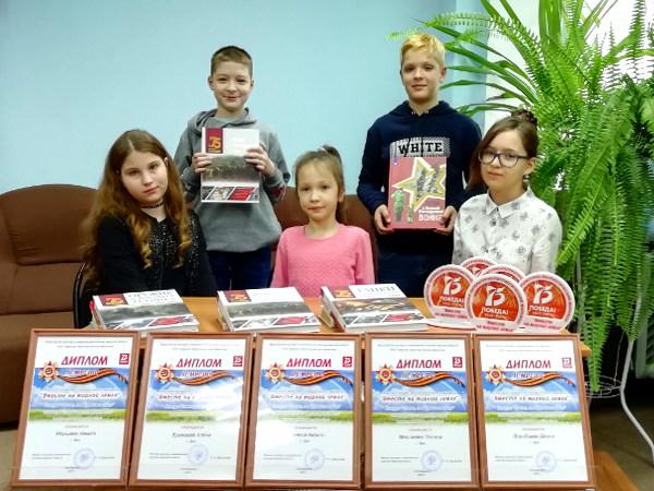 Юные зейцы в числе победителей областного литературно-патриотического марафона «Вместе на мирной земле»