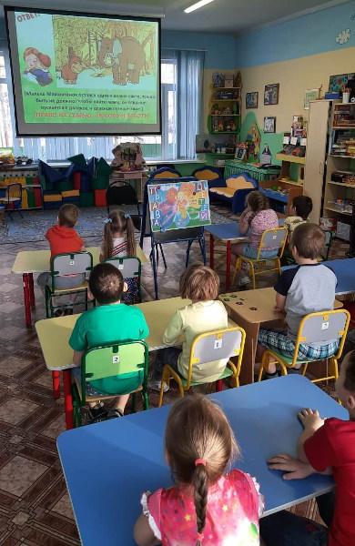 Библиотека провела для детей мероприятия на правовую тему