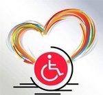 3 декабря —Международный день инвалидов.День людей с ограниченными физическими возможностями