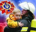 27 декабря —День спасателя Российской Федерации