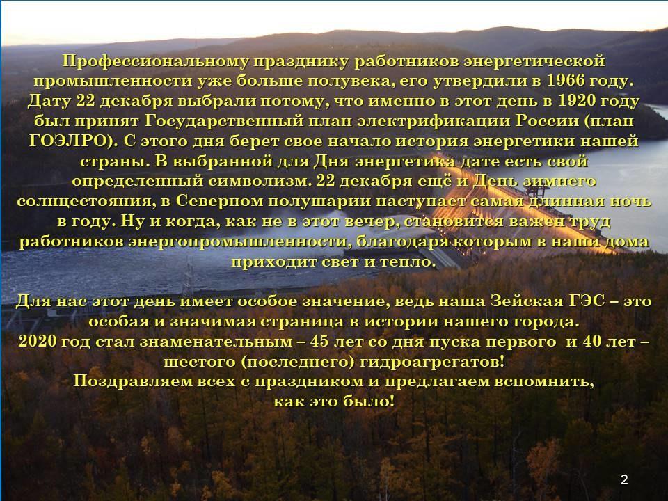 v_2020-12-22_pic02