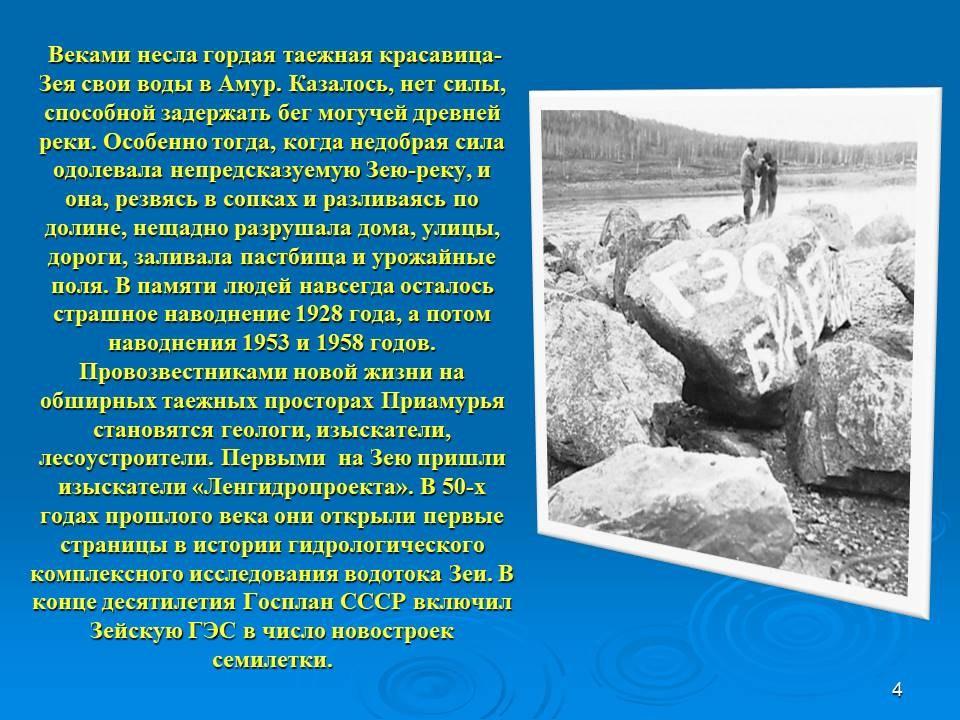v_2020-12-22_pic04