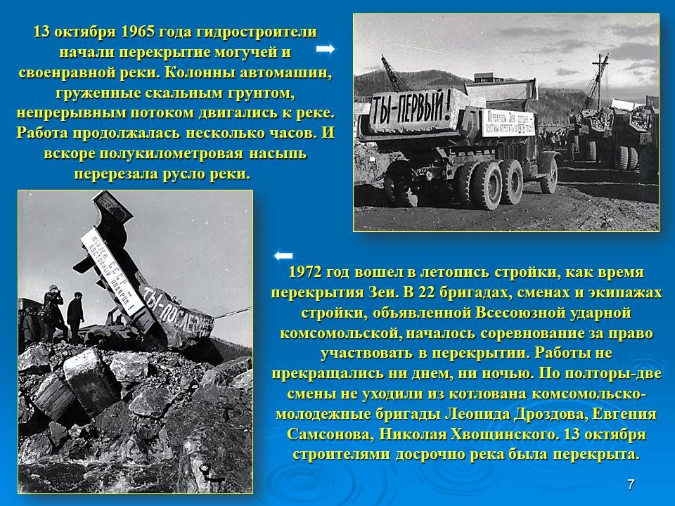 v_2020-12-22_pic07