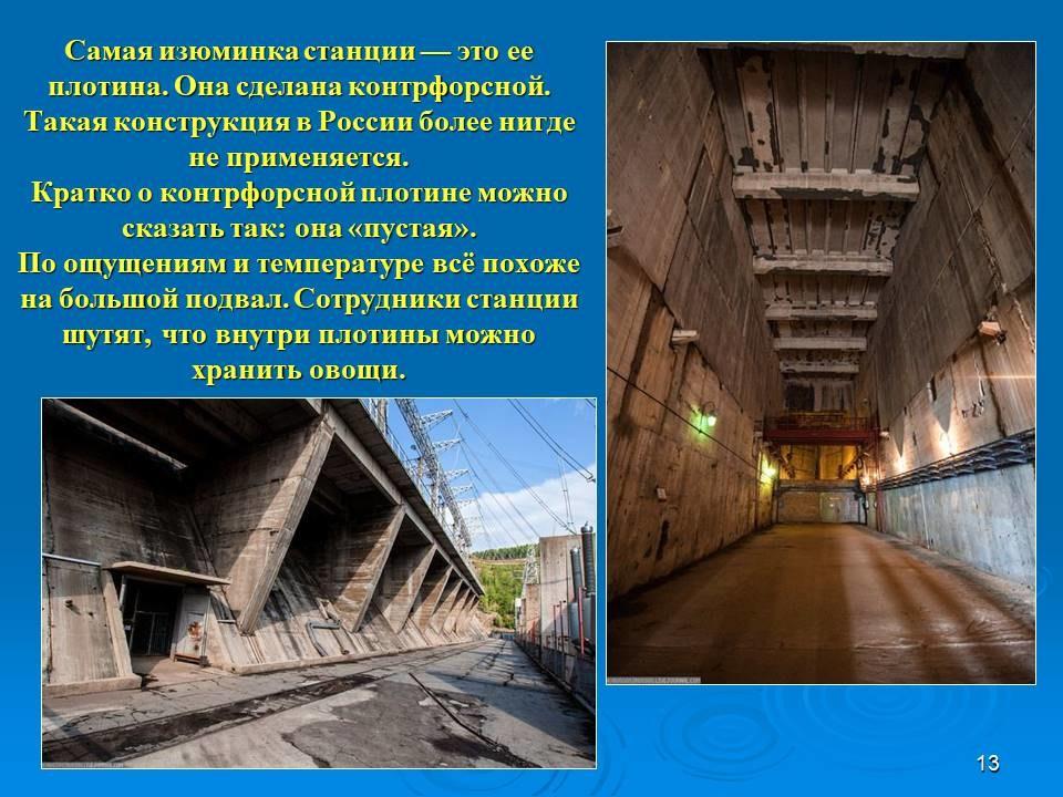v_2020-12-22_pic13