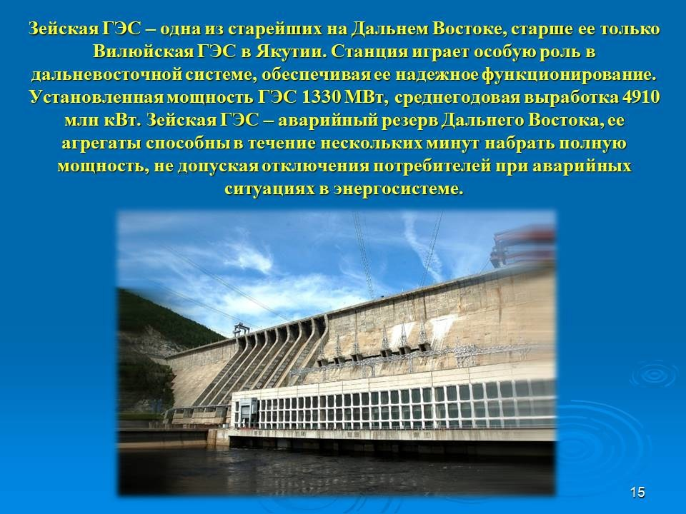 v_2020-12-22_pic15