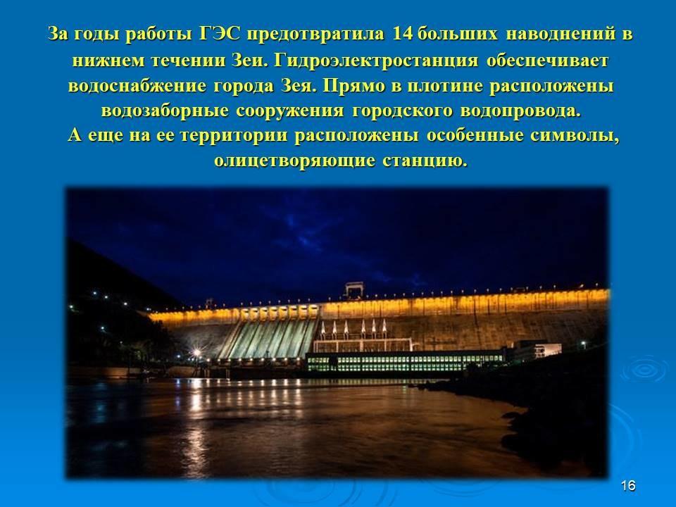 v_2020-12-22_pic16