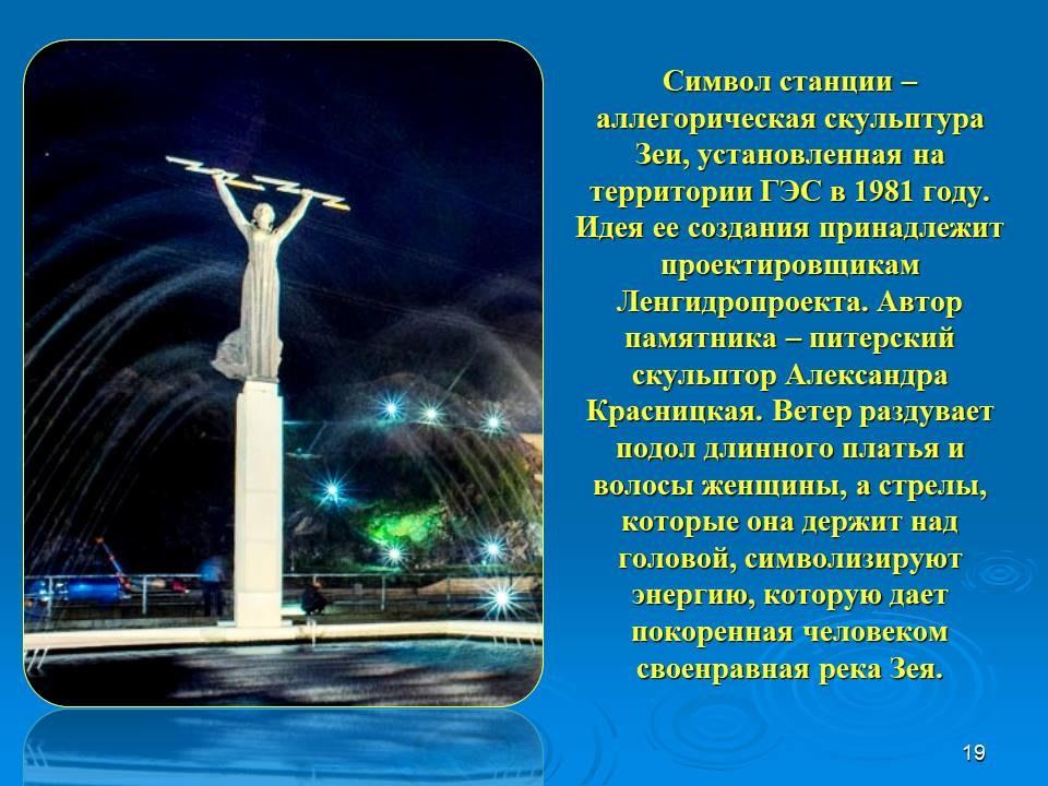 v_2020-12-22_pic19