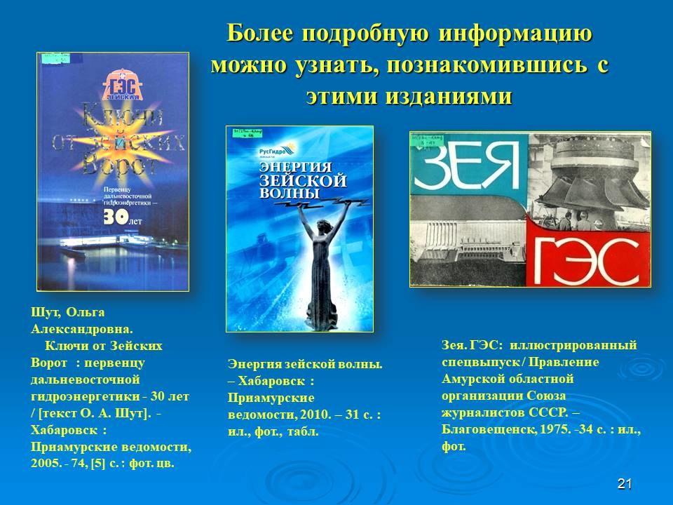 v_2020-12-22_pic21