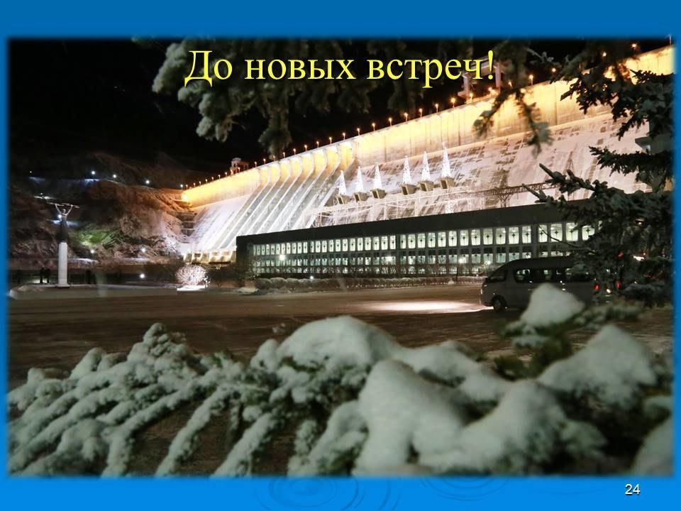 v_2020-12-22_pic24