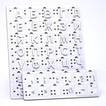 4 января – Всемирный день азбуки Брайля