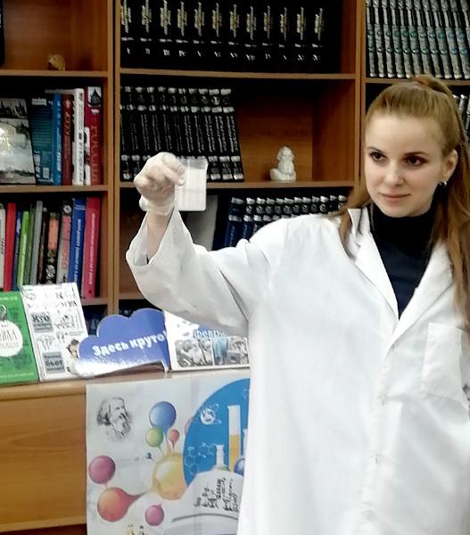 Научная лаборатория и химические погружения ко Дню науки в России