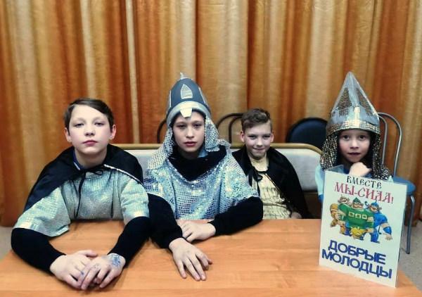Фольклорные посиделки «По заставам богатырским, по Руси былинной»