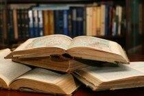 23 апреля —Всемирный день книги и авторского права