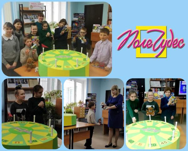 """Библиотека и центр """"Родник"""" провели мероприятие для детей в рамках программы «Мир равных возможностей»"""
